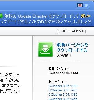 CCleanerDowunload.jpg