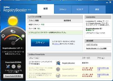 RegistryBoooster.jpg
